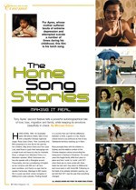 <i>The Home Song Stories</i>: Making it Real