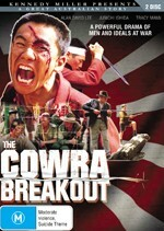 Cowra Breakout, The
