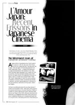 L'Amour Japan: Recent Frissons in Japanese Cinema