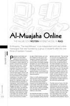 Al-Muajaha Online: The Failure of a Western Internet Model in Iraq