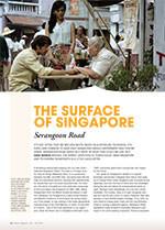 The Surface of Singapore: <em>Serangoon Road</em>