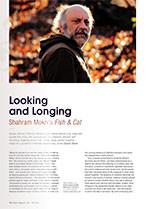 Looking and Longing: Shahram Mokri's <em>Fish & Cat</em>