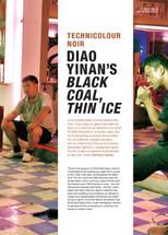 Technicolour Noir: Diao Yinan's Black Coal, Thin Ice