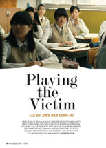Playing the Victim: Lee Su-jin's Han Gong-ju
