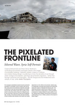 The Pixelated Frontline: Silvered Water, Syria Self-Portrait