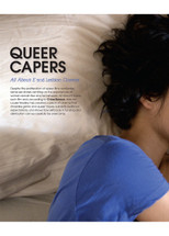 Queer Capers: All About E and Lesbian Cinema