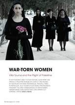 War-torn Women: Villa Touma and the Plight of Palestine