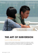 The Art of Subversion: Luo Li's Li Wen at East Lake
