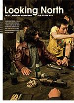 Looking North: The 37th Hong Kong International Film Festival 2013