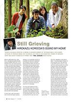 Still Grieving: Hirokazu Koreeda's <em>Going My Home</em>