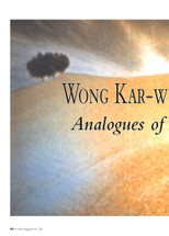 Wong Kar-wai's Cinema: Analogues of Experience
