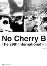 No Cherry Blossoms: The 29th International Film Festival Rotterdam