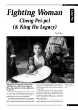 Fighting Woman: Cheng Pei-pei (and King Hu Legacy)