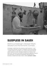 Sleepless in Saudi: Mahmoud Sabbagh's Barakah Meets Barakah and the Romantic Comedy