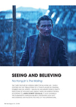 Seeing and Believing: Na Hong-jin's The Wailing