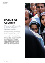 Forms of Charity: Gender and Generosity in Vahid Jalilvand's Wednesday, May 9