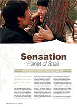 Quiet Sensation: <em>Planet of Snail</em>