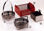 Parts Basket Rectangular -  with hanger -for small parts PN: L-7