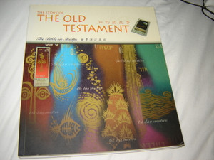 The Story of the Old Testament / The Bible on Stamps / Bible Stories commemorated on the stamps of nations