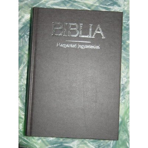 Biblia Magyarazo Jegyzekkel Magyar Hungarian Study Bible [Hardcover]