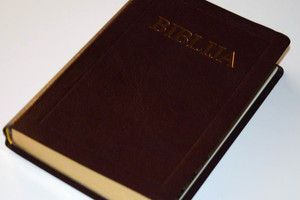 Croatian Leatherbound Bible - Golden Edges, Thumb Index / Biblija Sveto Pismo