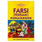 Lonely Planet Farsi (Persian) Phrasebook by Yavar Dehghani