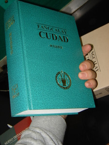 "Fangcalay Cudad: The 'Amis Bible – Today's Taiwan ""Amis Version / First Printing 1997"