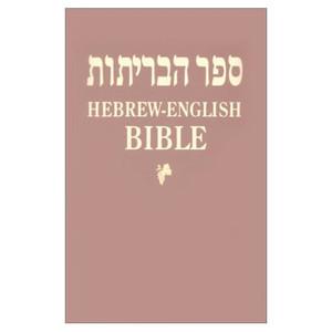 Hebrew-English Diglot Bible-NKJV/FL by American Bible Society