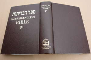 Hebrew-English Diglot Bible-NKJV/FL