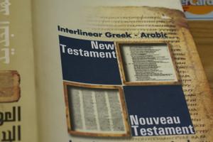 Interlinear New Testament Greek - Arabic / Nouveau Testament interlieaire