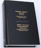 English - Russian Parallel Bible