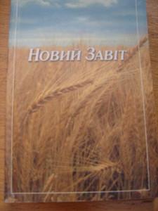 Ukrainian New Testament / Ukranian Novi Zavet [Paperback]
