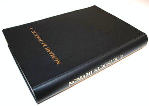 The Bible in Dangme Language / A New Translation / BAIBLO ALOO NGMAMI KLOUKLOU c / Adangme Bible