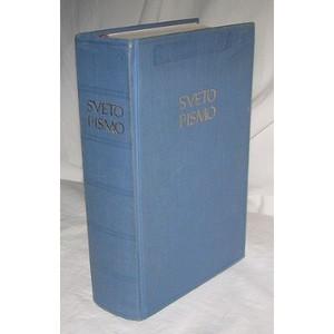Sveto Pismo Stare in Nove Zaveze: Ekumenska Izdaja (Slovenian Bible) [Hardcover]