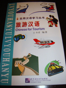 Chinese for Tourism [Paperback] by Yao Shujun