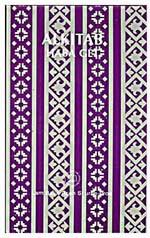 Acehnese Bible / Haba Get: Alkitab Lam Basa Aceh Si Uroe-uroe / Acehnese