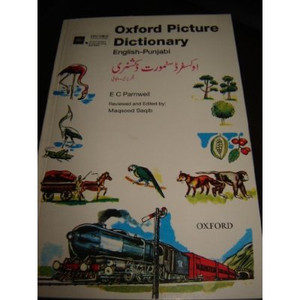 Oxford Picture Dictionary English-Punjabi - By E. C Parnwell [Paperback]