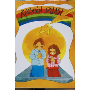 Rab'bin Duasi Calisma Kitabi / Turkish Sundayschool Bible Activity Book for Children