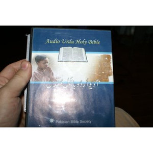 Urdu Holy Bible AUDIO / Audio Urdu Bible 3 CD's [CD-ROM]
