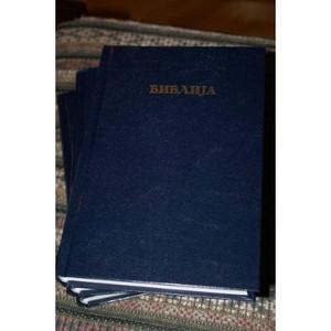 Macedonian Bible Biblija / Sveto Pismo - Stariot I Noviot Zavet [Hardcover]