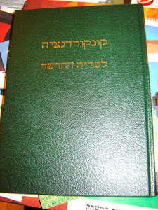 Concordance to the Hebrew New Testament / Hebrew Language / Green Hardcover /...
