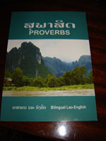 Bilingual Lao - English Proverbs from the Bible / Revised Lao Common Language...