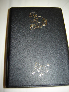 Thai Holy Bible / THRS33 / Midsize Black Vinily cover [Vinyl Bound]