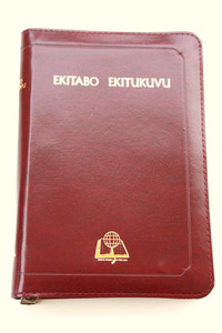 The Bible in Luganda / BURGUNDY Leather Bound with Zipper and Golden Edges