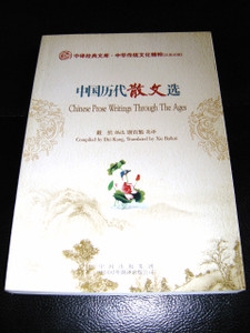 Chinese Prose Writings Through The Ages / Chinese - English Bilingual Edition...