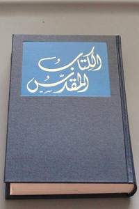 Arabic Blue Hardcover Holy Bible / Arabic Bible [Hardcover] by Bible Society