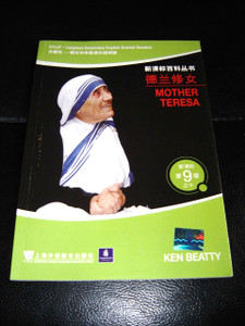 Mother Teresa / Ken Beatty / English Reader with Vocabulary Words explained in Chinese