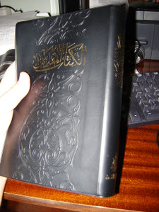 Arabic New Van Dyck Bible / Bonded Leather NVD63 / 2007 First Print / LARGE A...