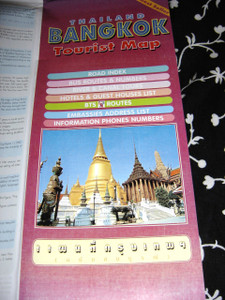 Thailand Bangkok Tourist Map / English Map / Road Index / Bus Routes & Number...