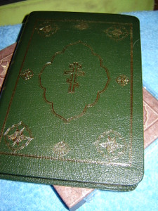 Green Russian Orthodox Family Bible / 070DC series [Leather Bound]
